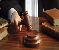 تأجيل محاكمة المتهمين في إرهاب «مطعم كنتاكي»
