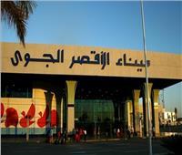 حصاد 2018| المصرية للمطارات عام من الانجازات .. ومطار الأقصر الأول إفريقيا