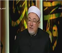 بالفيديو| خالد الجندي: القرآن احترم المراة وجعلها مخيرة في النكاح