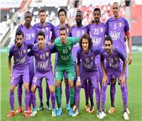 العين يودع كأس الخليج العربي  فيديو