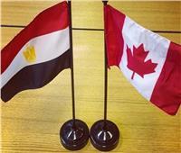 السفير الكندي بالقاهرة: نقف مع مصر في الحرب على الإرهاب