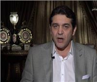 مرشح على رئاسة «المصري» يحدد المخالفات المالية لمجلس إدارة النادي