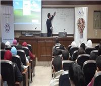 «التخطيط» و«جامعة القاهرة» تطلقان برنامج تدريبي للطلاب والخريجين