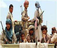 الأمم المتحدة: قوات الحوثي اليمنية تبدأ إعادة الانتشار في الحديدة
