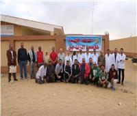 «عبد الغفار» يستعرض تقرير تنظيم جامعة الزقازيق قافلة طبية في حلايب