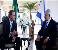 رئيس البرازيل الجديد يستقبل نتنياهو..ولا حديث عن نقل السفارة للقدس
