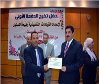 انتخابات الرئاسة وتأهيل الشباب أهم انجازات «النيل للإعلام» بالقليوبية
