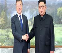 سول: زعيم كوريا الشمالية يريد عقد المزيد من اللقاءات مع مون