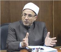أمين البحوث الإسلامية: الإمام الأكبر يقود عملية تطوير في جميع قطاعات الأزهر