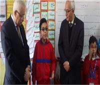 وزير التعليم يتفقد مدرسة الإمام الشافعى الابتدائية بمنطقة التونسى
