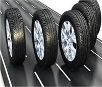 ننشر أسعار إطارات السيارات بالسوق اليوم 30 ديسمبر