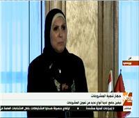 بث مباشر  لقاء مفتوح لرئيس جهاز تنمية المشروعات مع الشباب ببورسعيد
