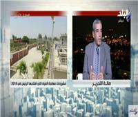 فيديو|عباس شراقي: 85 % من مياه النيل تذهب للزراعة