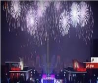 فيديو| بالأغاني والألعاب النارية.. كوريا الشمالية تحتفل بـ2019