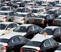 رسميًا.. «زيرو جمارك» على السيارات الأوروبية اعتبارا من الغد