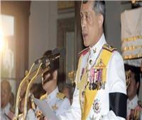 تايلاند تعلن تتويج الملك «ماها فاجير» رسميا 4 مايو