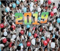 العالم يحتفل بالعام الجديد وسط مخاوف من الإرهاب