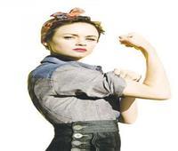 إبداعات القراء| قصيدة «امرأة قوية» لهند الطيب