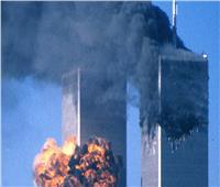 «هاكرز» يهددون بتسريب وثائق تكشف القصة الحقيقية لهجمات 11 سبتمبر