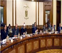 الحكومة توافق على مشروع رئيس الجمهورية بشأن مصرف «كتشنر»