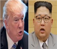 ترامب يتوقع الاجتماع مع زعيم كوريا الشمالية قريبًا