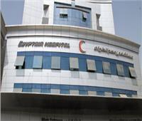 مستشفى مصر للطيران تعقد اجتماعًا دوريًا لعلاج مرضى الأورام