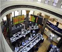 بث مباشر| البورصة المصرية تعلن حصاد 2018