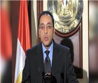 رئيس الوزراء: إنجازات الحكومة في عملات تذكارية