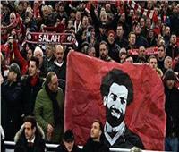 جماهير ليفربول تنتقد «ميدو» بسبب محمد صلاح