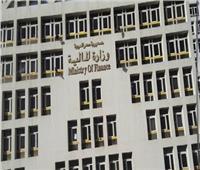 """""""المالية"""" تعلن موعد  بدء تحصيل المستحقات الحكومية إلكترونيا"""