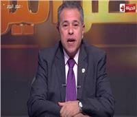 توفيق عكاشة: 2000 جمعية أهلية بمصر دورهم على الورق فقط