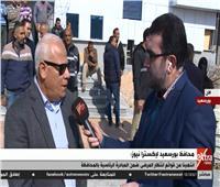 فيديو| الغضبان: تطبيق «التأمين الشامل» بمستشفيات بورسعيد.. قريبًا