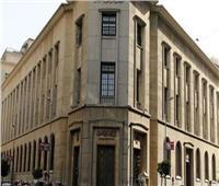 البنك المركزي يطرح أذون خزانة بـ 17 مليار جنيه.. الأحد
