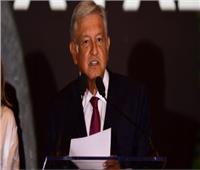 رئيس المكسيك: لا أمتلك أي سيارات أو عقارات