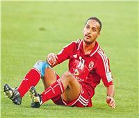 إصابة وليد سليمان في ودية الأهلي أمام «جمهورية شبين»