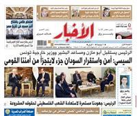 تقرأ في «الأخبار» الأحد: الرئيس يستقبل أبو مازن ومساعد البشير ووزير خارجية تونس