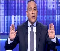شاهد| أحمد موسى يفتح النار على اتحاد الكرة بسبب عبدالله السعيد