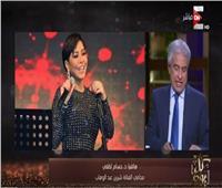 شاهد| مشادة حامية بين محامي الفنانة شرين عبد الوهاب وأحد منتقديها
