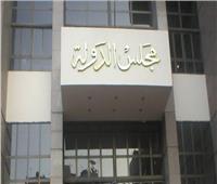 مجازاة وكيل أول وزارة الإسكان لإرتكابها مخالفات مالية