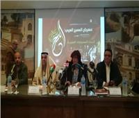 وزيرة الثقافة تعلن موعد انطلاق مهرجان المسرح العربي