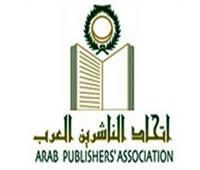 «الناشرين العرب» يعلن تعديل موعد افتتاح معرض الكتاب
