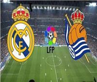 بث مباشر| ريال مدريد وسوسيداد في الدوري الإسباني