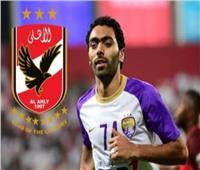الفيفا يبرز انتقال حسين الشحات إلى الأهلي