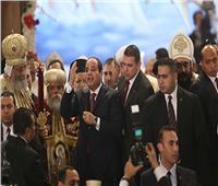 الأقباط في كاتدرائية ميلاد المسيح يهتفون «بنحبك ياسيسي»