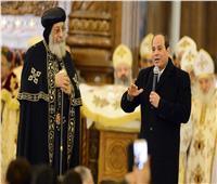 6 رسائل لـ«السيسي» خلال افتتاح كاتدرائية ميلاد المسيح  «احنا واحد .. وهنفضل واحد»
