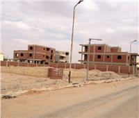 «المجتمعات العمرانية» تخصص أراضي بالمدن الجديدة لإقامة أنشطة خدمية