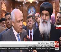 فيديو| محافظ الجيزة: لا نفرق بين أعياد المسلمين والمسيحيين في مصر