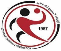 اتحاد كرة اليد ينعي كابتن «أحمد حسين»