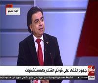 فيديو| عميد معهد القلب:تركيب الدعامات الذكية مجانا لأول مرة بمصر