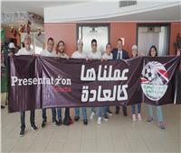 محمد كامل يهنئ الشعب المصري بالفوز بتنظيم بطولة أمم إفريقيا